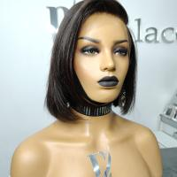 HOPE, Lace frontal HD